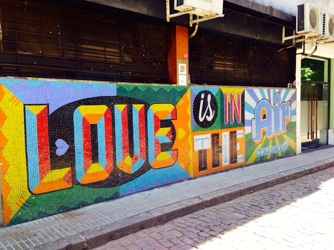 Street art love is in the air