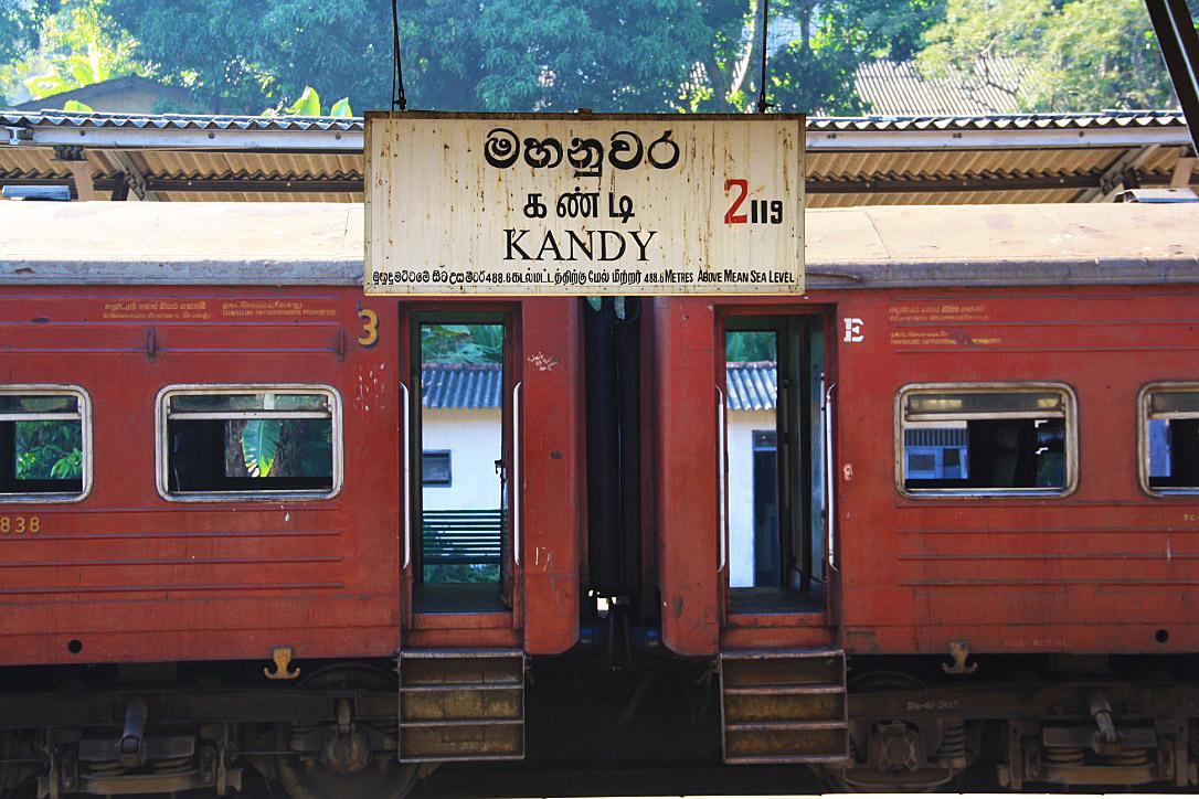 Kandy train station sri lanka