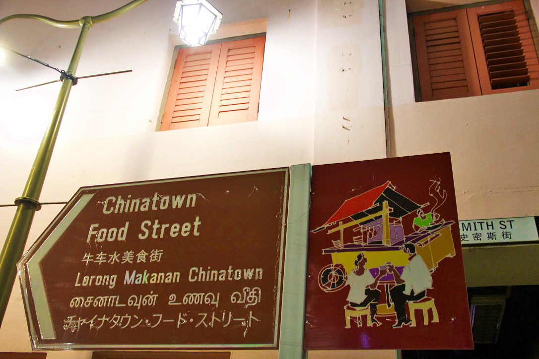 china town food street sign singapore