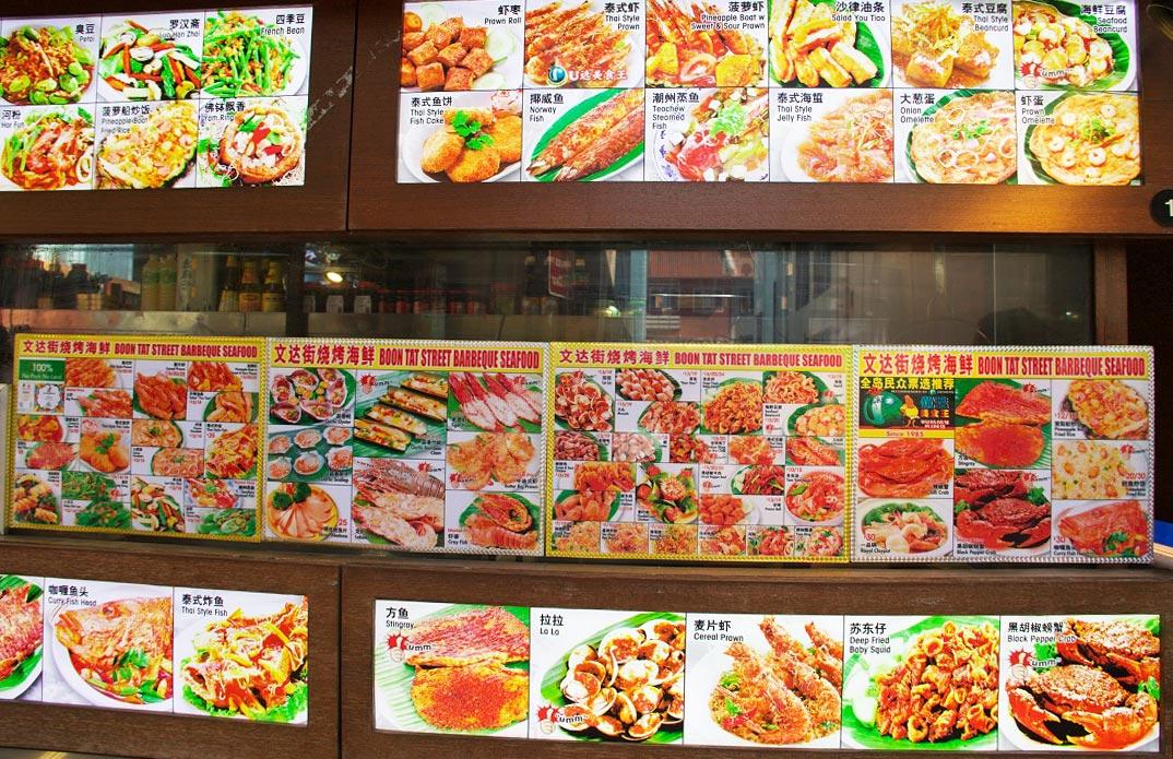 china town food street singapore restaurants