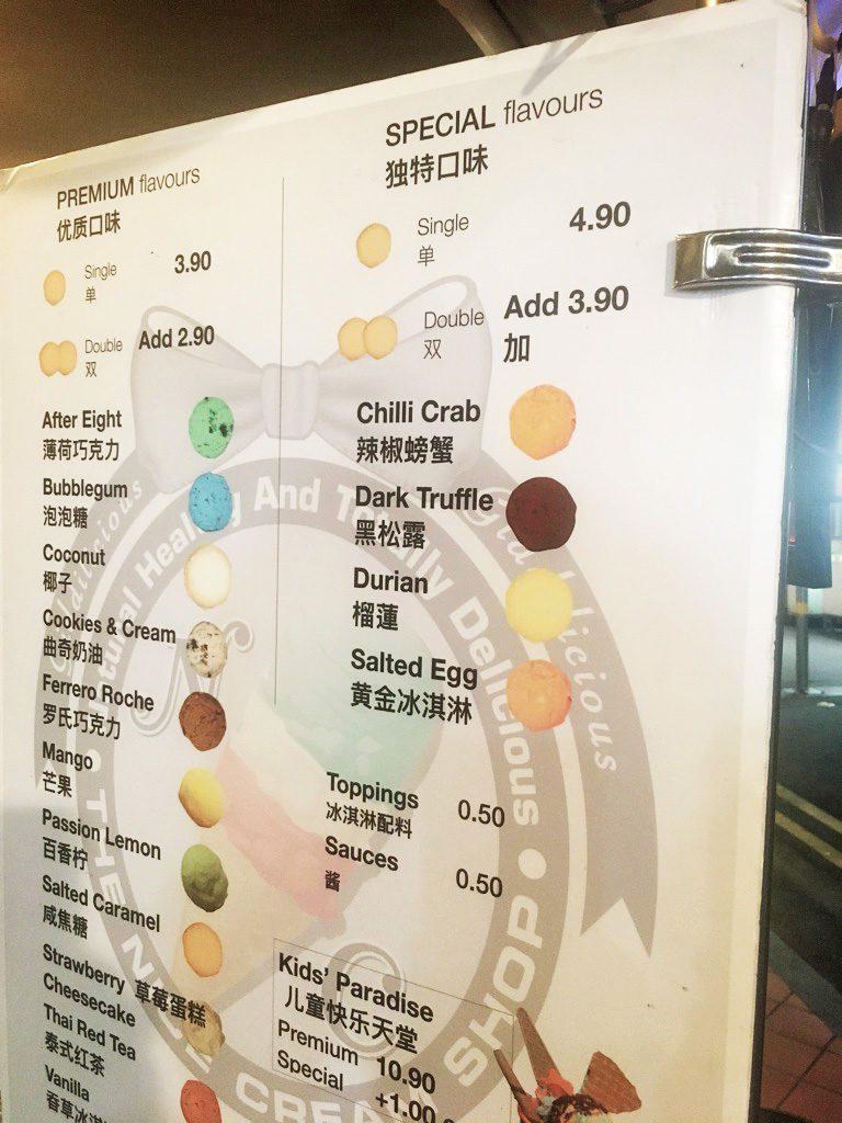 ice cream flavors food street china town