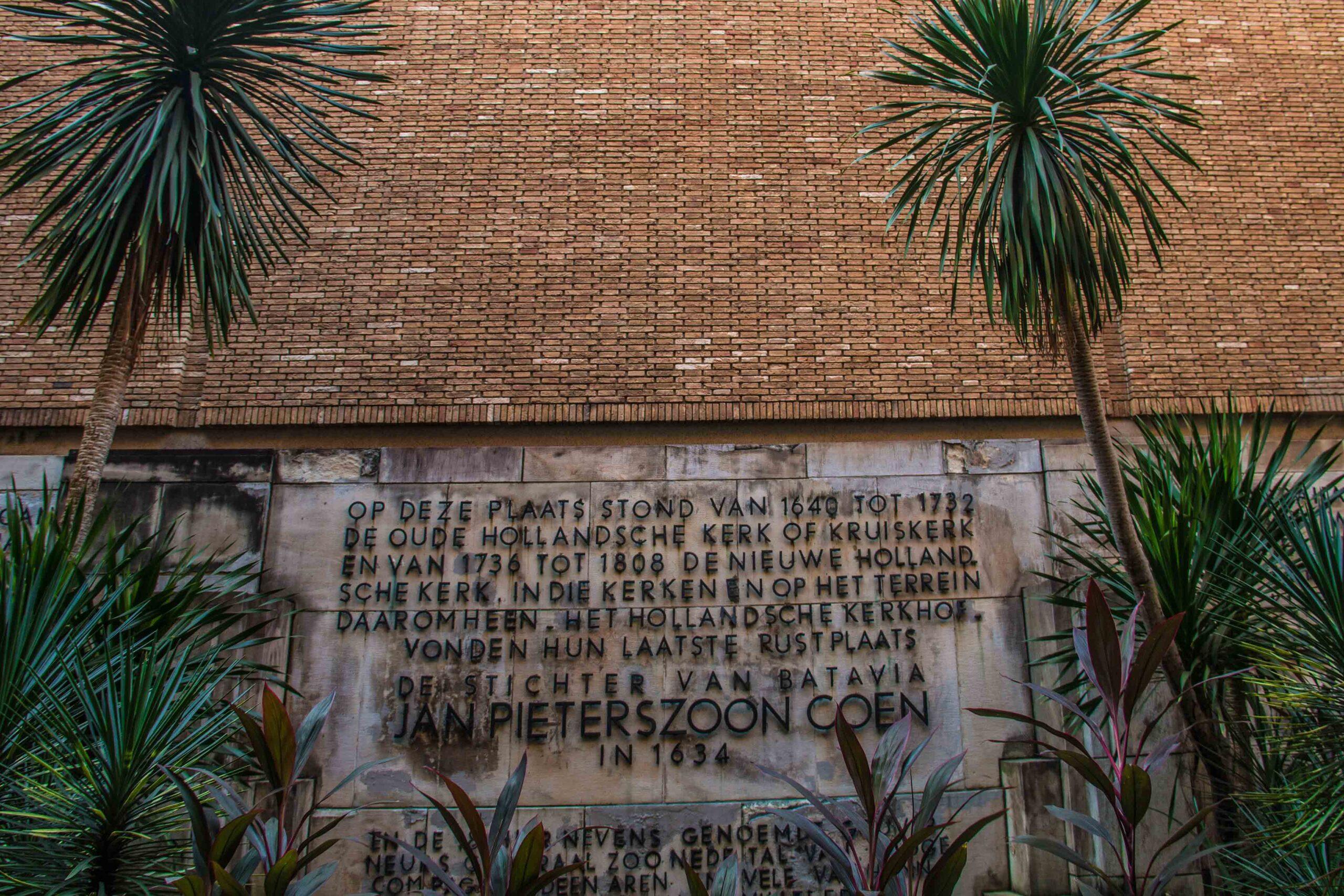 wayan puppet museum monument batavia jakarta